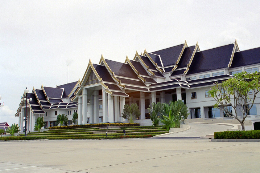 The Support Arts and Craft International Centre of Thailand (SACICT)